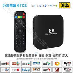A3 TV BOX 2019 Chinese/HongKong/Taiwan Live TV dramas & movi