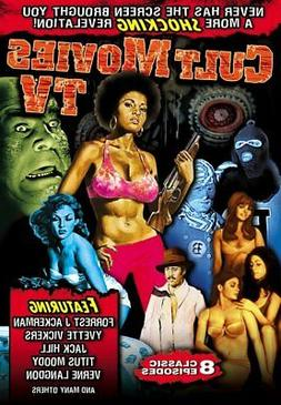 Cult Movies TV: 8-Episode Collection NEW DVD