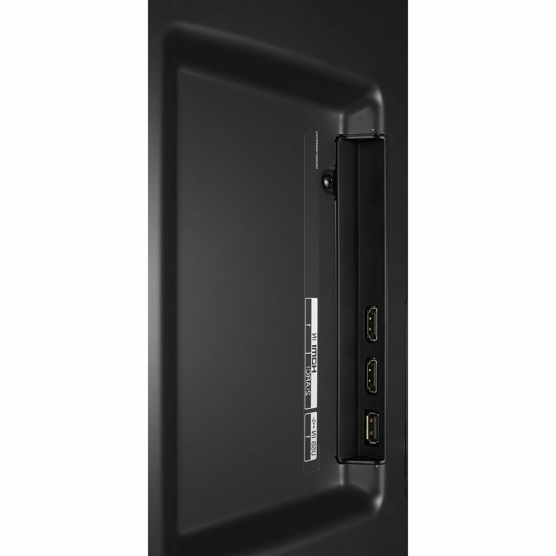 LG 70 Ultra HDR Smart TV -